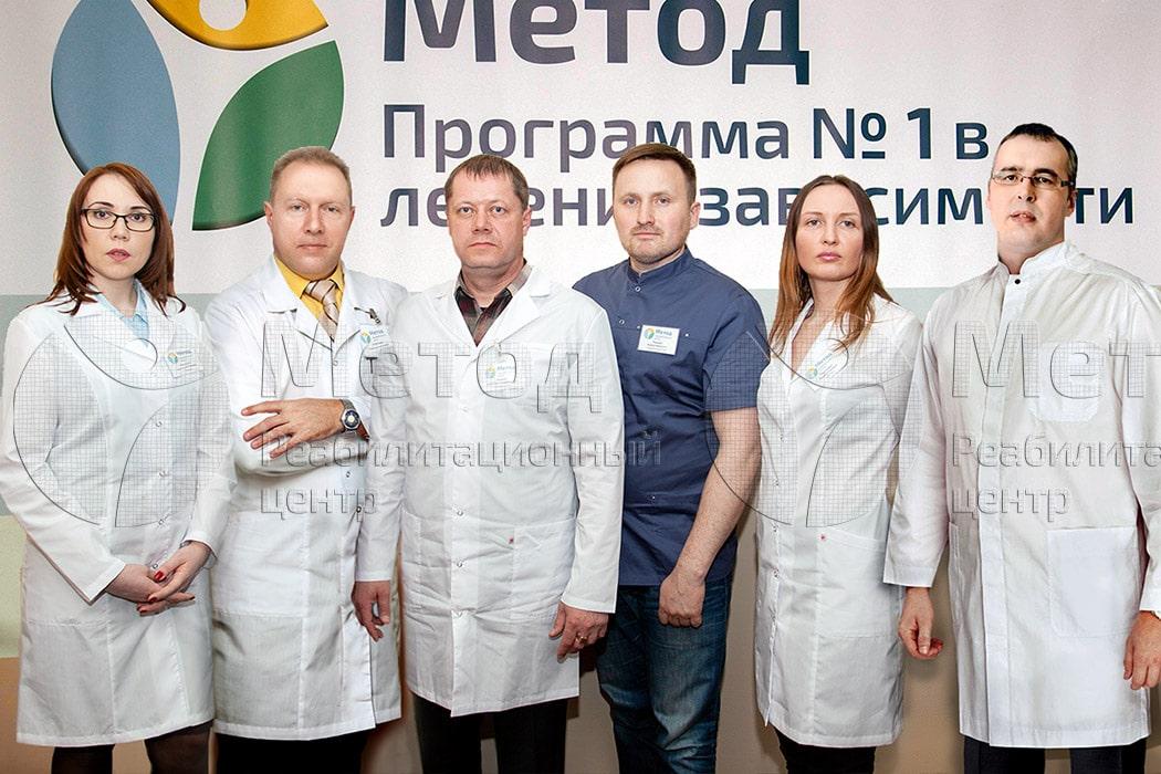 Наркологические клиники новокузнецк фильмы про наркоманию