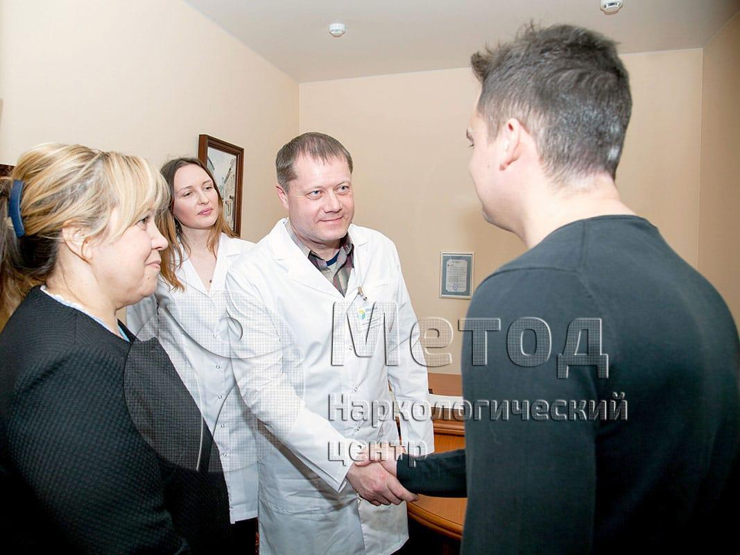 Лечение наркомании в клинике в новокузнецке срок лечения от наркомании